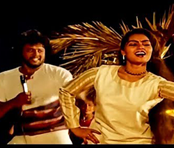 Adiye Manam Nilluna Song Lyrics