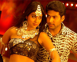 Isthanbul Rajakumari Song Lyrics