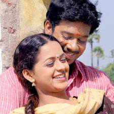 Kaatraaga Kaadhal Song Lyrics