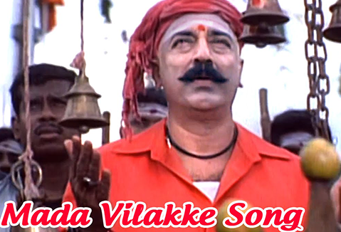 Maada Vilakke Song Lyrics