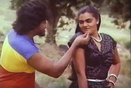 Naane Raja Song Lyrics
