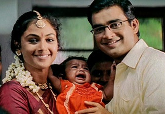 Sattena Nenaindhadhu Nenjam Song Lyrics
