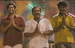 Aadugira Maattai Song Lyrics