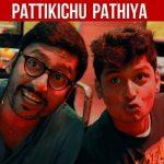 pattikichu-pathiya