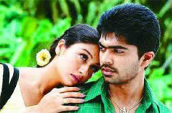 Silu Silu Siluvena Song Lyrics