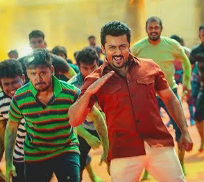 Thaana Serndha Kootam Title Track Song Lyrics