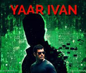 Yaar Ivan Song Lyrics