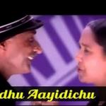 arupadhu-aayidichu-lyrics