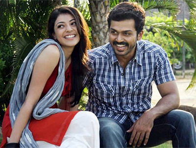 Oru Maalai Neram Song Lyrics