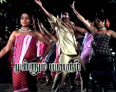 Raman Aandaalum Song Lyrics