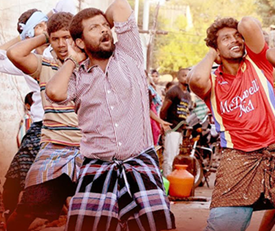 Vaa Machi Vaada Machi Song Lyrics