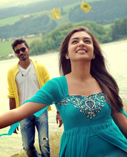 Yendi Paathagathi Song Lyrics