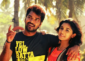 Nenjankuzhi Version 2 Song Lyrics
