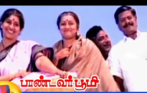 Chinna Vayasula Song Lyrics