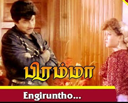 Engiruntho Song Lyrics