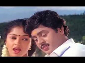 Indha Raasava Nambi Song Lyrics