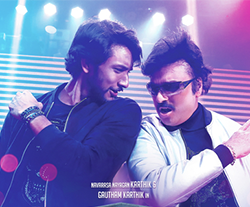 Mr. Chandramouli Theme Song Lyrics