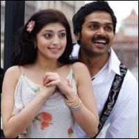Vella Bambaram Song Lyrics