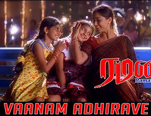 Vaanam Adhirave Song Lyrics