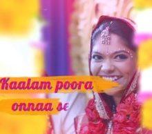 Devathai Dekho Song Lyrics