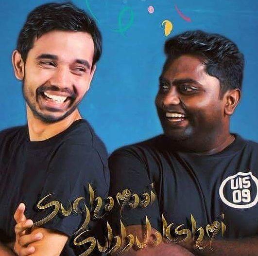 Saritiram Padaitidu Song Lyrics
