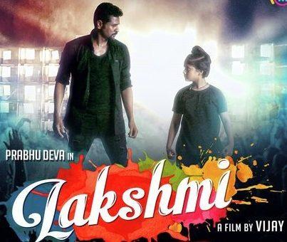 Lakshmi (2018)