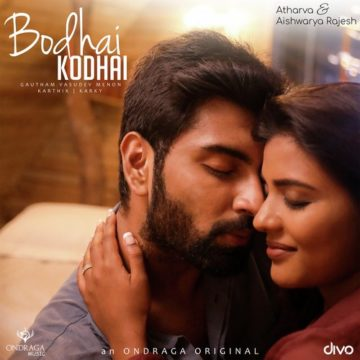 Bodhai Kodhai