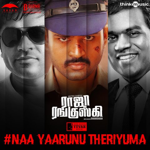 Naa Yaarunu Theriyuma Song Lyrics