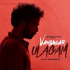 Vanjagar-Ulagam-Movie-Posters