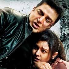Vishwaroopam Remix Song Lyrics