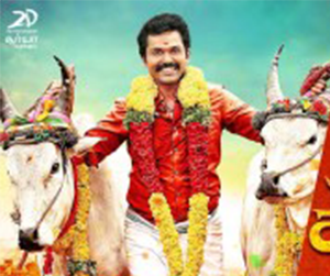 Kaalai Theme Song Lyrics
