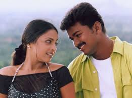 Kadhal Oru Song Lyrics