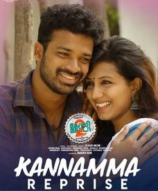 Kannamma Reprise Song Lyrics