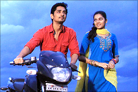 Indrodu Thadaigal Song Lyrics