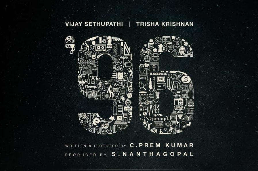 96-Tamil-Movie