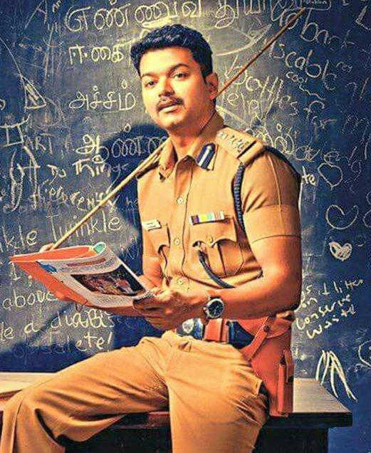 Dub Theri Step Song Lyrics