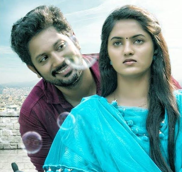 Aazhmanathil Song Lyrics