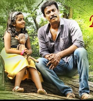 Malarin Narumanam Song Lyrics