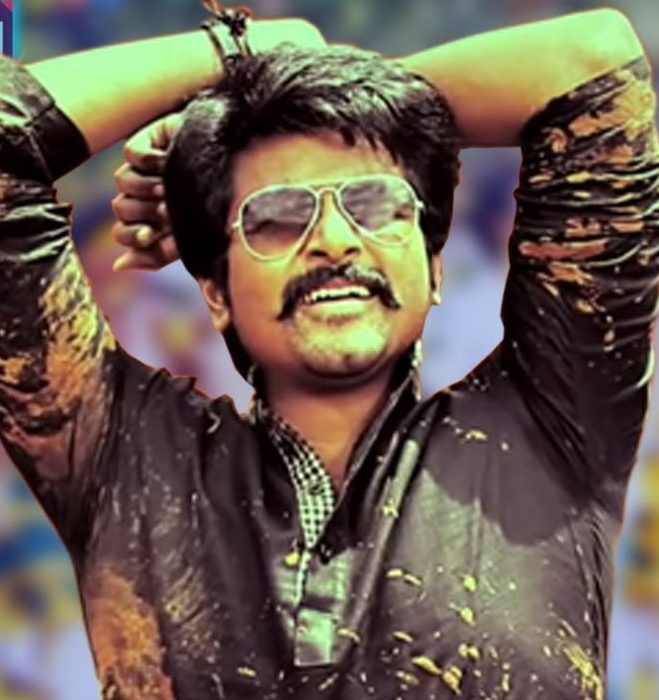 Seemaraja Swag Song Lyrics