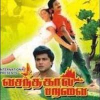 Vasanthakala-Paravai-1991