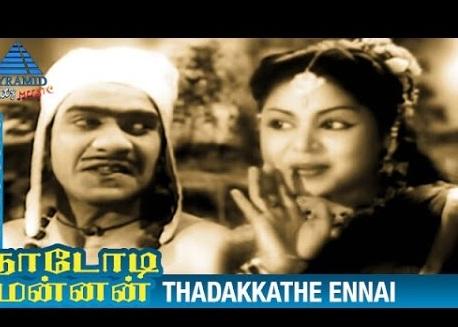 Thadukkathey Song Lyrics