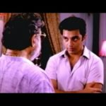 Nee Ondru Dhaana Song Lyrics