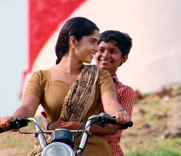 Aaha Kaadhal Konji Pesudhe Song Lyrics