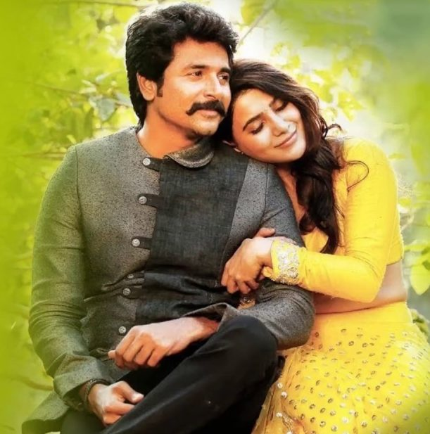 Onnavitta Yaarum Yenakilla Song Lyrics