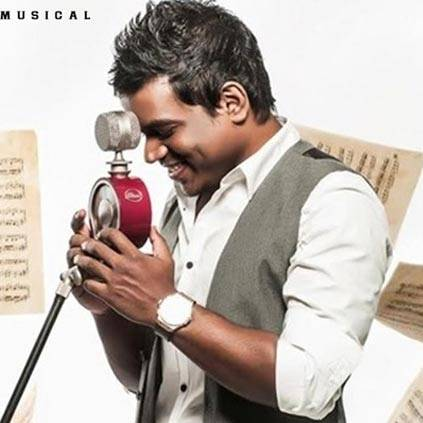Thee Yazhini Song Lyrics