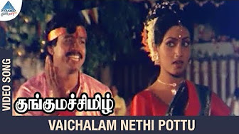Vaichalam Nethi Pottu Song Lyrics