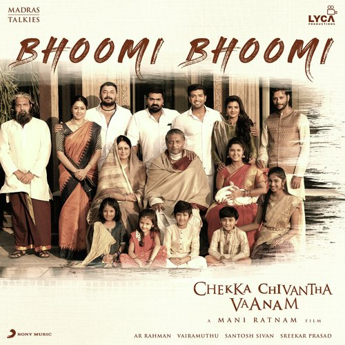 Bhoomi Bhoomi Song Lyrics