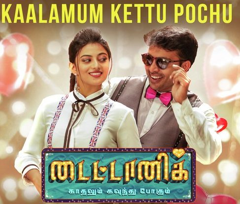 Kaalamum Kettu Pochu Song Lyrics
