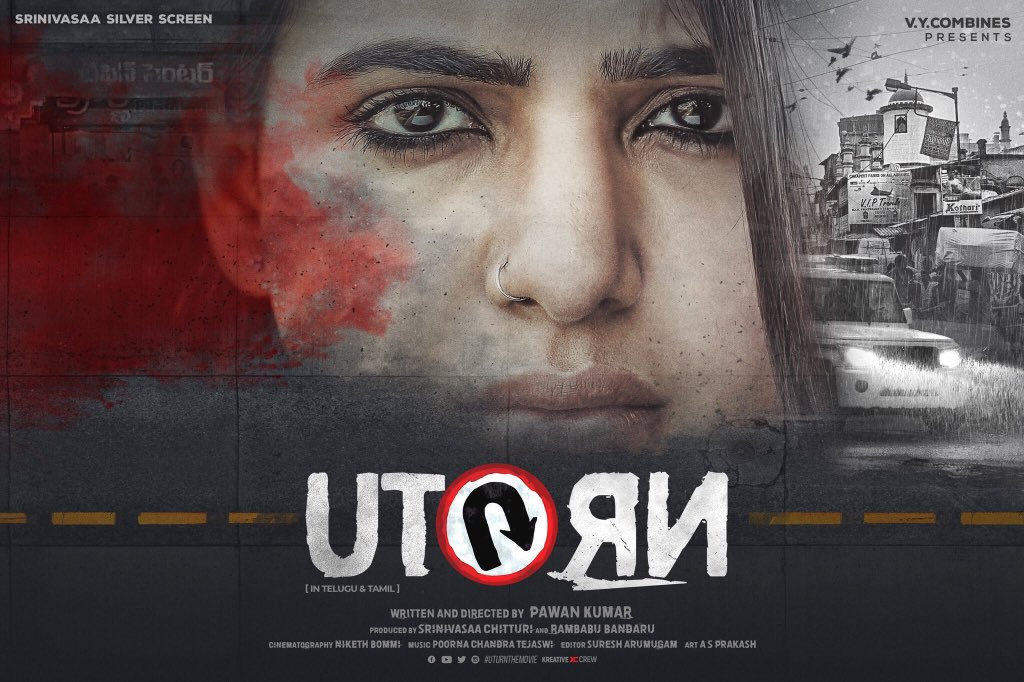 U-Turn-Movie-1