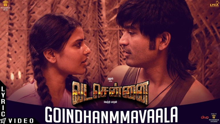 Goindhammavaala Song Lyrics
